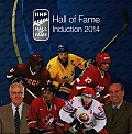Hall of Fame Induction 2014