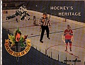 Hockey hall of fame 1973-74